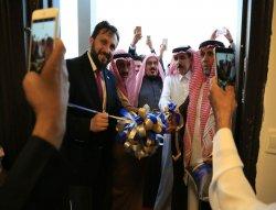 Ekspozite e Arabise saudite Karmod Ksa