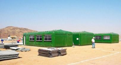 Projekti i Kabines se Akullt ne Eritrea
