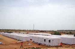 Ndërtesa së administratës në Senegal është përfunduar