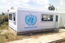 Kampet e Karmodit në Nigeri për Paqeruajtësit e Kombeve të Bashkuara