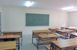 Klasa protabel